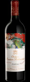 Köstlichalkoholisches - 2015 Château Mouton Rothschild in der Magnumflasche Pauillac 1,5 Literflasche - Onlineshop Ludwig von Kapff