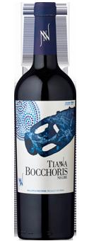 Köstlichalkoholisches - 2018 Tianna Bocchoris Negre B.O. Binissalem, Tianna Negre, Mallorca - Onlineshop Ludwig von Kapff