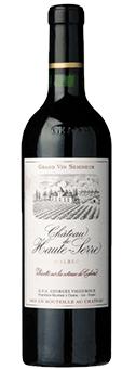 2015 Château de Haute-Serre Grand Vin