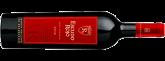 2018 Rothschild Escudo Rojo Gran Reserva Cuvée