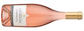 2017 Château de l'Aumérade l'Origine Rosé