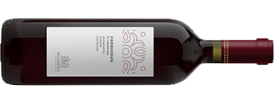 Sella & Mosca Cannonau di Sardegna
