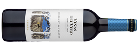 2014 Viñas del Vero Cabernet Sauvignon