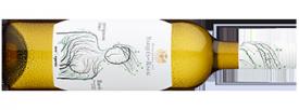 Marqués de Riscal Sauvignon Blanc Organic Bio