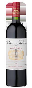 Köstlichalkoholisches - 2015 2015 Ch.Kirwan Margaux 6HK 3. Grand Cru Classé Margaux A.C. - Onlineshop Ludwig von Kapff